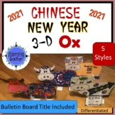 Chinese New Year 2020 Craft Activity Rat - 3D Coloring & Bulletin Board
