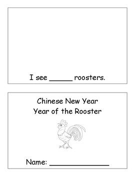 Chinese New Year 2017 Rooster Math/Literacy