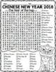 Chinese New Year Word Search Activity