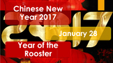Chinese New Year 2017 - Year of the Rooster
