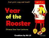 Chinese New Year 2017 ::  Year of the Rooster :: Chinese L
