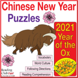 Chinese New Year 2017 (Year of the Rooster) Two-Page Activ