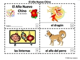 Chinese New Year 2018 - 2 Booklets in Spanish - El Año Nuevo Chino