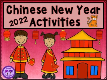 Chinese New Year 2018 Activities (Year of the Dog)