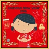 Chinese New Year 2018 BUNDLE