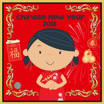 Chinese New Year 2018 BUNDLE