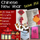 Chinese New Year Unit Bundle: Crafts, PPT, Reading, Vocabulary, Posters