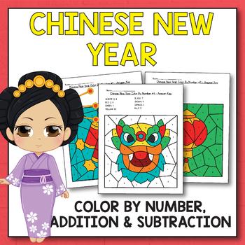 Chinese New Year 2018 - Chinese New Year Activities