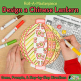 Distance Learning Art: Chinese New Year Lantern Art Sub Plan & Writing Prompts