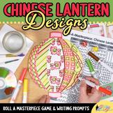 Distance Learning Art: Chinese New Year Lantern Art Sub Plan & Writing Prompts