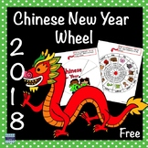 Chinese New Year 2018 Wheel Project:  Free