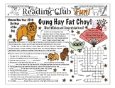 Chinese New Year 2018 (Year of the Dog) Puzzle Set