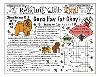 Chinese New Year 2018 (Year of the Dog) Bundle – With Bonus Puzzles About China