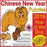 Chinese New Year 2018 (Year of the Dog) Bundle – With Bonu