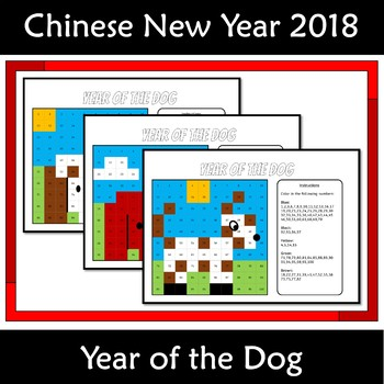 Chinese New Year 2018 Year of the Dog Hundreds Chart Hidden Picture