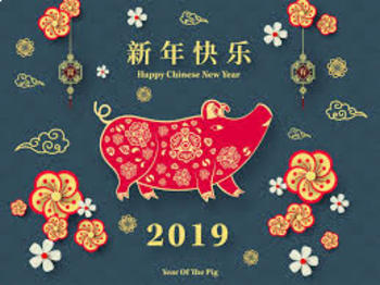 Chinese New Year 2018 Year of the Dog (Smart Board Lesson)