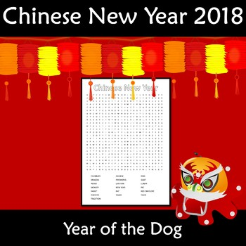 Chinese New Year 2018 Year of the Dog Word Find Search