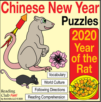 chinese new year 2019 year of the pig bundle with bonus puzzles about china