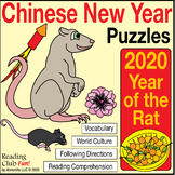 Chinese New Year 2019 (Year of the Pig) Bundle – With Bonus Puzzles About China