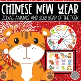 Chinese New Year 2018 Zodiac Animals: Mini Readers and Lit