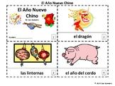 Spanish Chinese New Year 2019 - 2 Emergent Readers - El Año Nuevo Chino