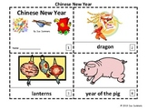 Chinese New Year 2019 - 2 Emergent Reader Booklets in English - Year of the Pig