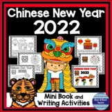 Chinese New Year 2019 Fact Booklet and Writing Activity