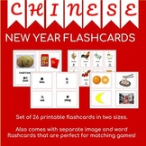 Chinese New Year 2019 Flashcards + Mask