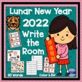 Chinese New Year 2019 Write The Room