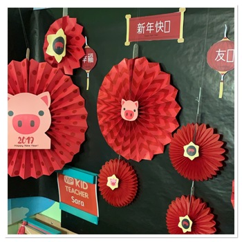 Chinese New Year 2019 Year Of The Pig By Online Teacher Sara Tpt