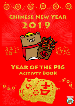 Chinese New Year 2019 - Year of the Pig - Activity Book