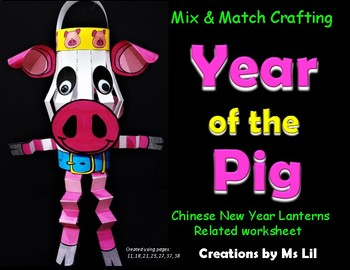 chinese new year 2019 year of the pig craft chinese pig lantern 3d. Black Bedroom Furniture Sets. Home Design Ideas