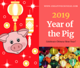 Chinese New Year 2019 - Year of the Pig GIANT Bundle