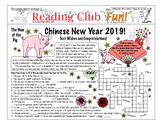 Chinese New Year 2019 (Year of the Pig) Puzzle Set
