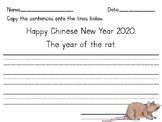 Chinese New Year 2020 Copy the Sentence.