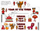 Chinese New Year 2020: Crowns and Wristbands - Chinese New Year Craft