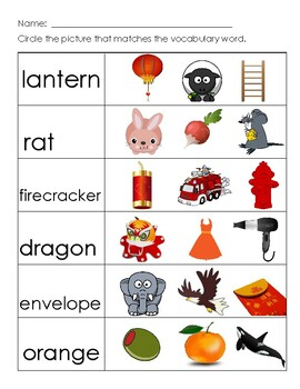 Chinese New Year 2020 Vocabulary Worksheets