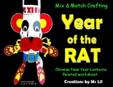 Chinese New Year 2020  ::  Year of the Rat :: Chinese Rat Lantern Craft :: 3D
