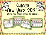 Chinese New Year 2021 - Counting with Ten Frames {Subitizing}