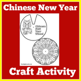 Chinese New Year Craft Activity