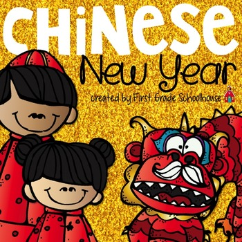 chinese new year activities and lantern craft by first grade schoolhouse. Black Bedroom Furniture Sets. Home Design Ideas