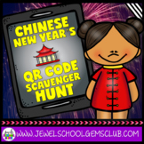 Chinese New Year 2018 Activities (Chinese New Year QR Codes Scavenger Hunt)