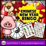Chinese New Year 2018 Activities (Chinese New Year Bingo)