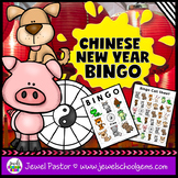 Chinese New Year 2018 Activities (Chinese New Year Bingo)