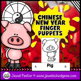 Chinese New Year Activities 2019 (Chinese New Year Crafts)