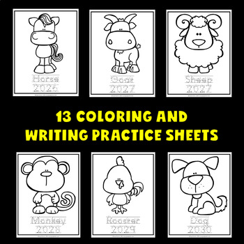 Chinese New Year 2018 Activities (Chinese New Year Coloring and Writing)
