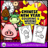 Chinese New Year Activities 2019 (Chinese New Year Coloring and Writing Pages)