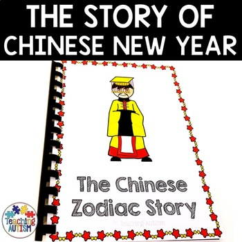 Chinese New Year Flashcard Story