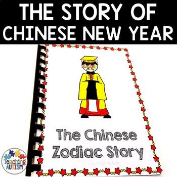 Chinese New Year Zodiac Animals Story