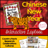 CHINESE NEW YEAR 2018 LAPBOOK; Year of the Dog (Chinese New Year)